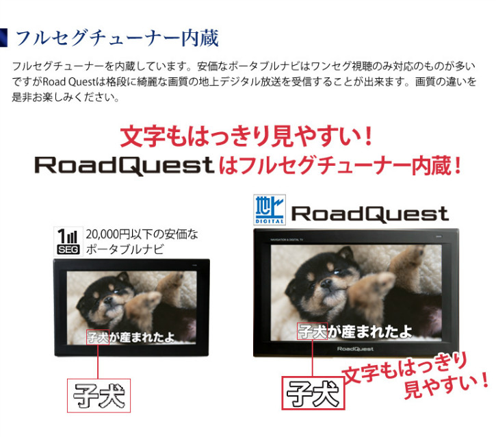 roadquest-09.jpg